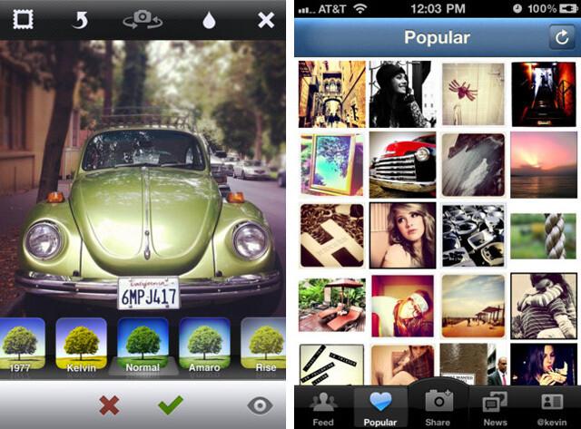 popular_profile